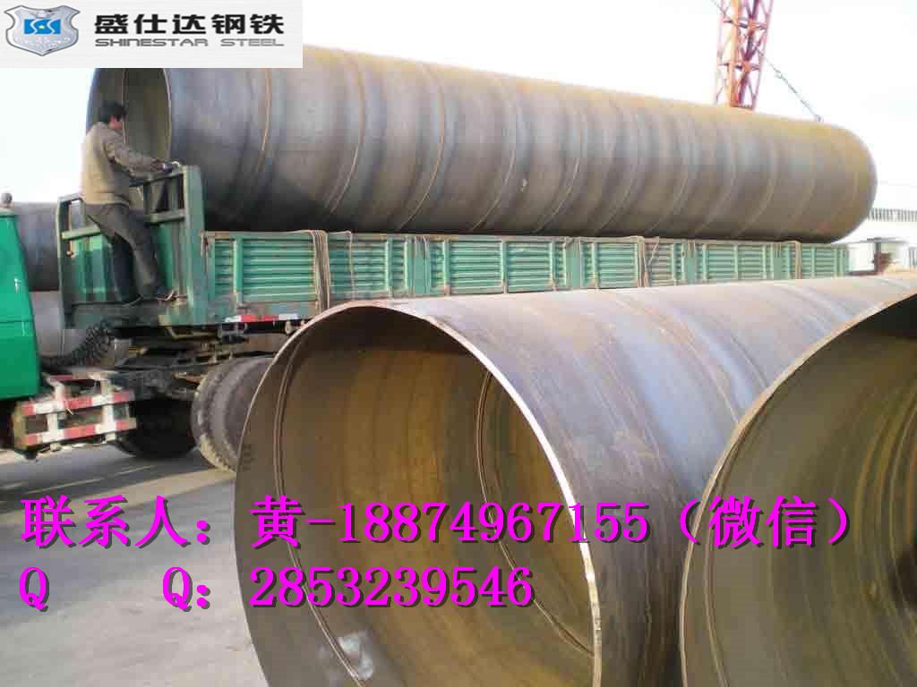 赣州螺旋管