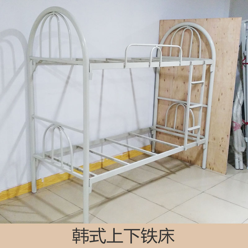 厂家供应铁床 双层床 上下铺铁床韩式上下铁床 品质保障