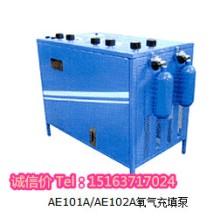 AE102氧气填充泵 小氧气瓶必备充填泵图片