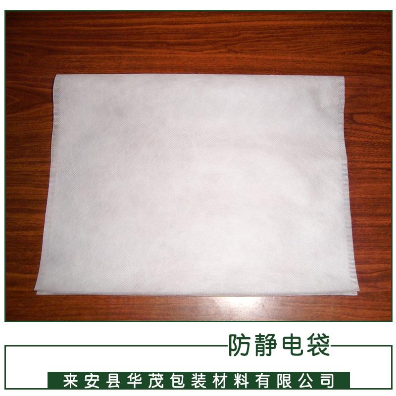 江苏防静电袋  pe胶袋 香烟螺丝包装 防静电屏蔽袋现货多尺寸屏蔽袋平口