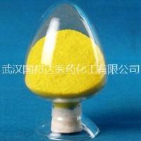 供应制霉菌素优质原料可分装可订做