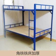厂家直销上下双层床成人高低床学生公寓床 角铁铁床加厚 品质保障批发