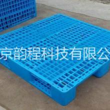 塑料托盘 塑料托盘厂家 川字塑料托盘