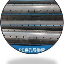 黑龙江垃圾填埋场HDPE渗透管图片