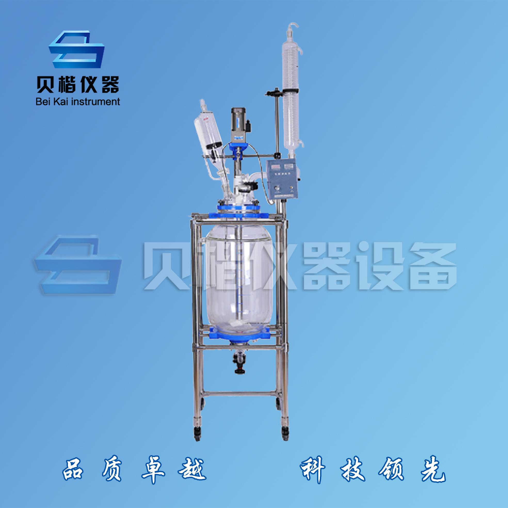 玻璃反应釜高温加热 郑州贝楷单层玻璃反应釜年底促销