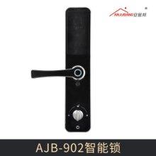 厂家直销家用智能指纹锁电子防盗门刷卡指纹密码锁 AJB-902智能锁批发