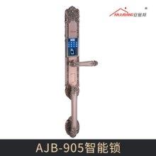 厂家直销滑盖密码指纹锁刷卡感应智能家用密码锁 AJB-905别墅智能锁