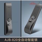 厂家直销AJB-820全自动智能锁 家用德国指纹锁密码锁刷卡锁电子防盗门大门锁通用型