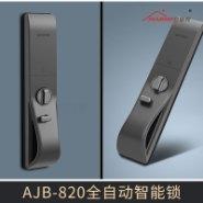 AJB-820全自动智能锁图片