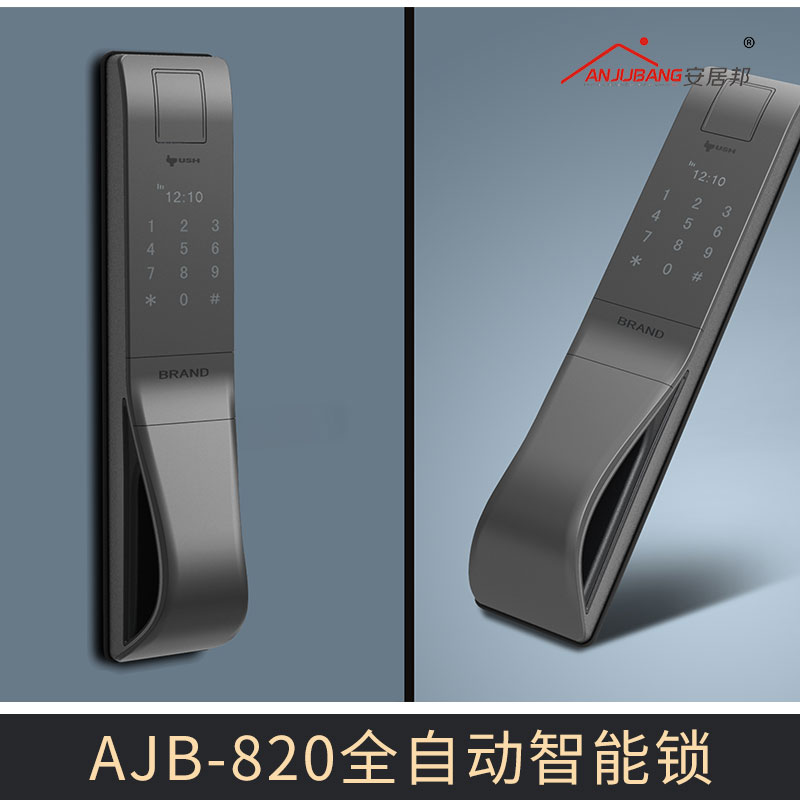 AJB-820全自动智能锁图片/AJB-820全自动智能锁样板图 (2)