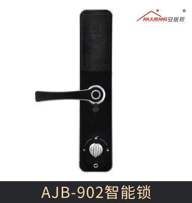 AJB-902智能锁图片/AJB-902智能锁样板图 (3)
