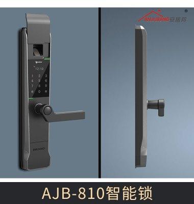 AJB-810智能锁图片/AJB-810智能锁样板图 (3)