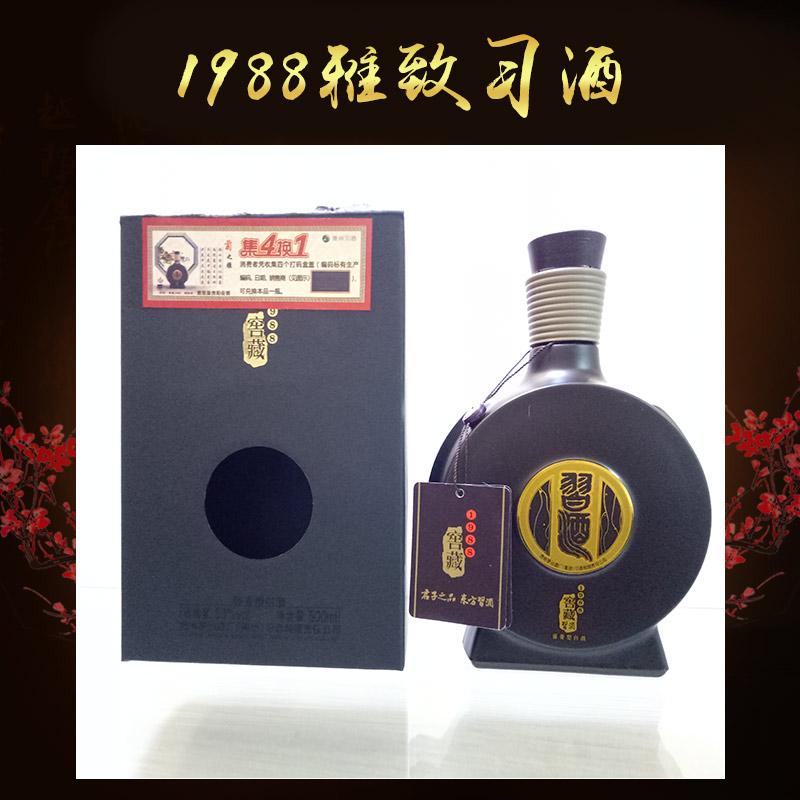 酱香型白酒 1988雅致习酒 贵州习酒酱香型白酒窖藏1988雅致版