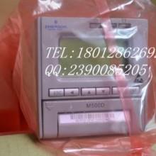 艾默生M500D回收通信设备监控图片