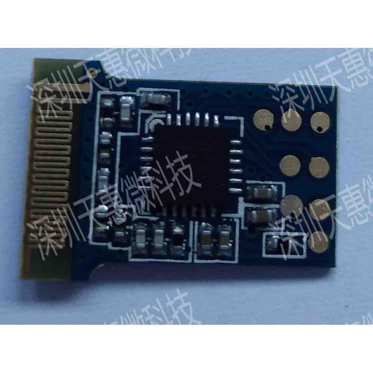 8g音频模块无线扩音器无线无线麦克风