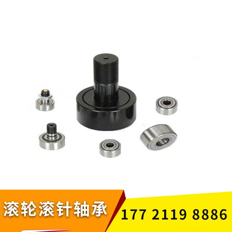 供应INA轴承厂家直销/小型轻巧进口轴承/高品质精密滚针轴承/款式规格齐全