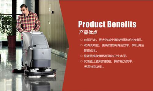 重庆金和全自动洗地机价格/洗地机效果 全自动电瓶洗地机