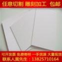 pvc板材塑料片图片
