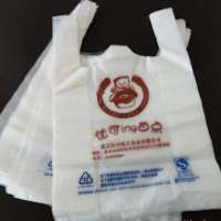 东莞市常平镇宜广胶袋加工厂包装材料厂 胶袋印刷厂 透明pc胶袋 胶袋