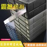 厂家直销 专业定制优质油墨刮刀 印刷机械专用配件刮墨刀 安微厂家