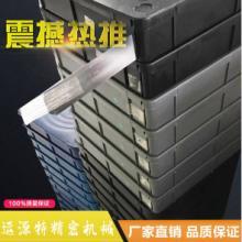 厂家直销 专业定制优质油墨刮刀 印刷机械专用配件刮墨刀 安微厂家批发