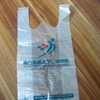 东莞背心购物袋加工厂 PO背心购物袋批发价格 东莞背心购物袋报价