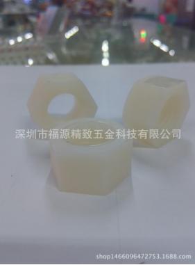 尼龙螺丝 蝴蝶型螺母 尼龙塑胶螺丝 绝缘螺丝 M10螺母 尼龙塑胶螺丝绝缘螺丝