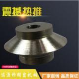 厂家直销 轴承圆刀片气泡刀片31x5x16 高速钢轴承 安微厂家
