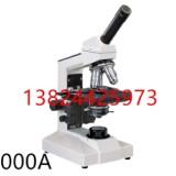 生物显微镜 广州光学/广州粤显 L1000A/L1100/L1100A