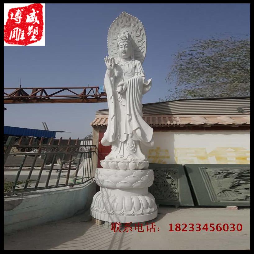 石雕汉白玉滴水观音雕像供应曲阳精雕送子观音像寺庙摆件