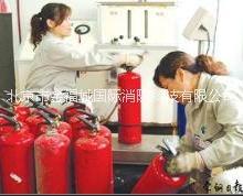 北京灭火器材保养灭火器材保养公司北京灭火器材维修厂家