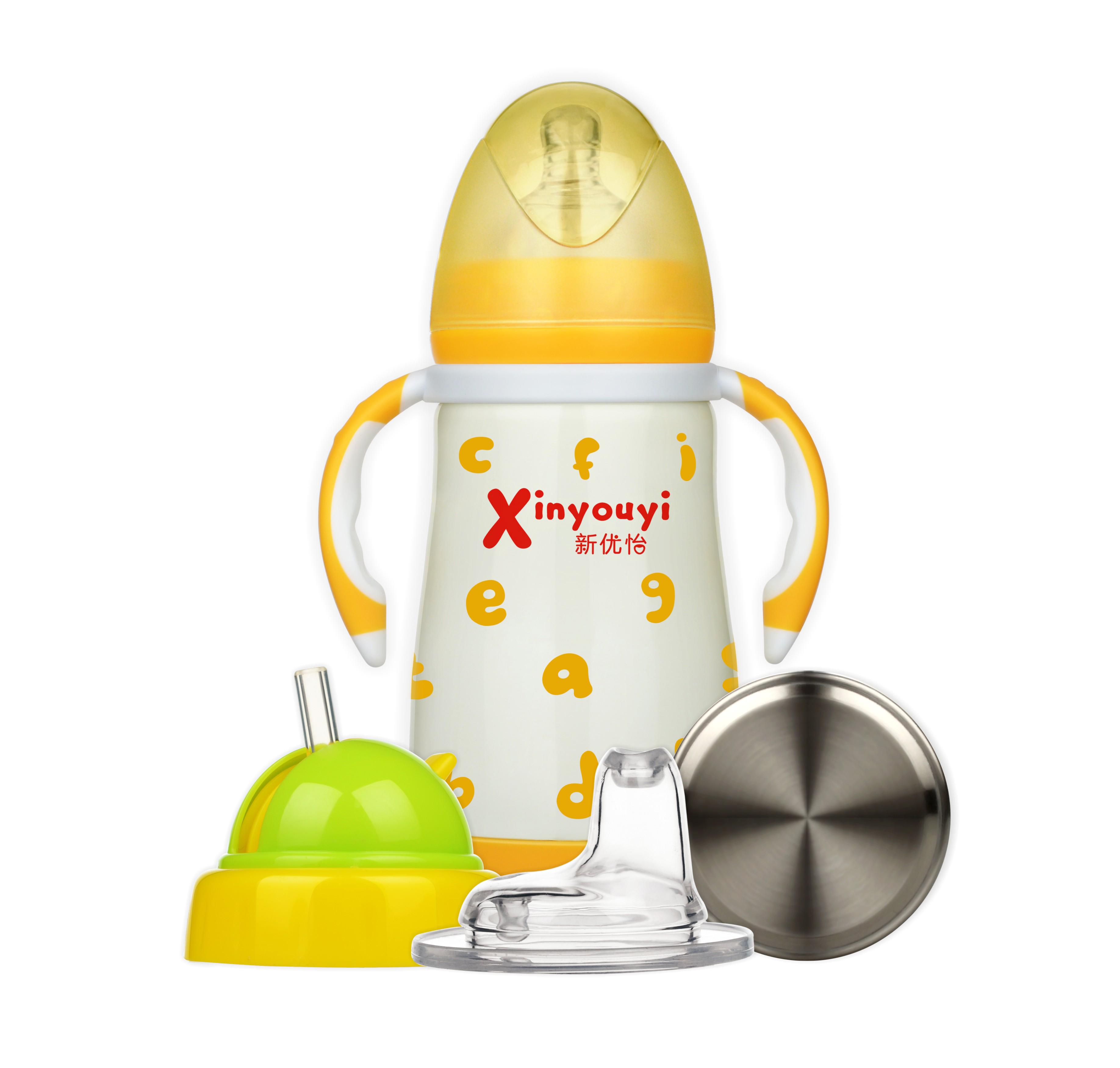 宽口婴儿保温奶瓶(一杯四用)