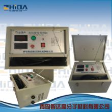 排水管网电热熔焊机 全自动电熔焊机 PE电热熔焊机