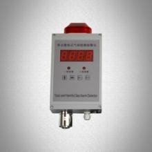 气体检测仪、单点壁挂式气体检测仪、西安气体检测仪厂家、西安气体检测仪价格