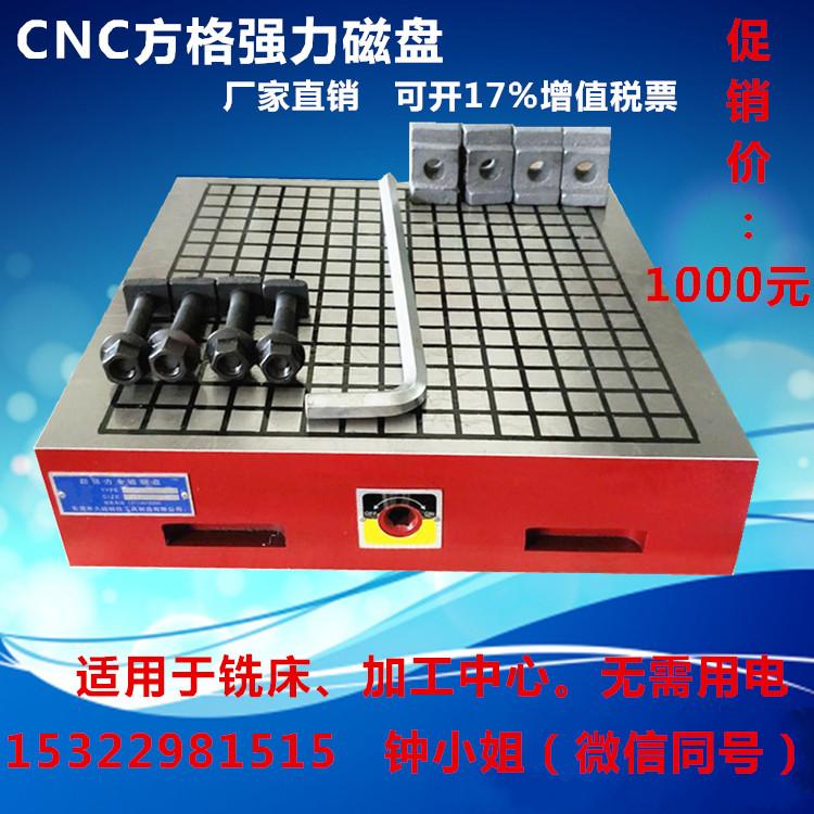 供应强力磁盘电磁吸盘磨床专用吸盘
