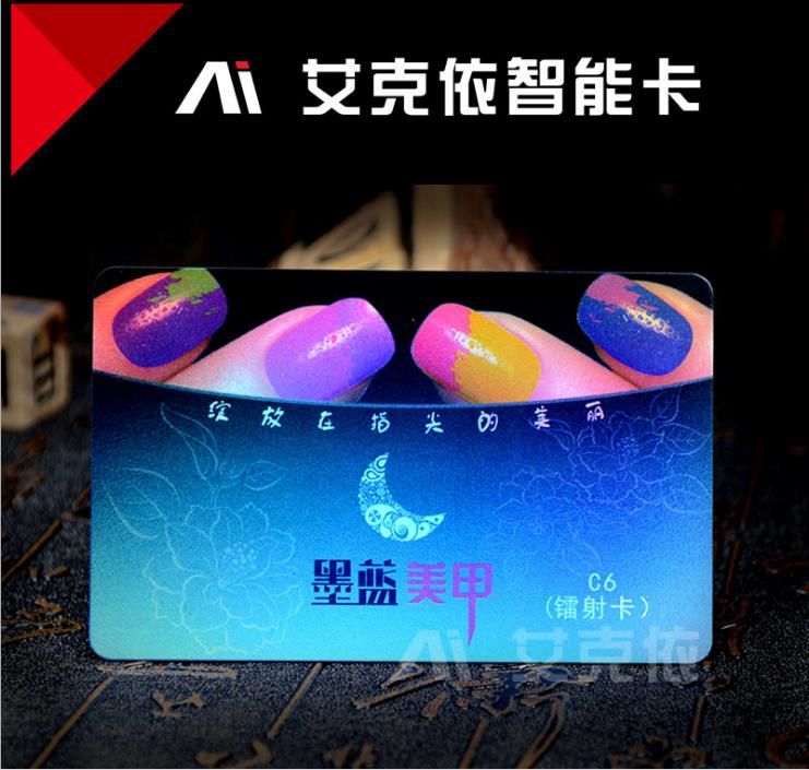 A礼品卡|白卡|IC卡|芯片卡图片/A礼品卡|白卡|IC卡|芯片卡样板图 (1)