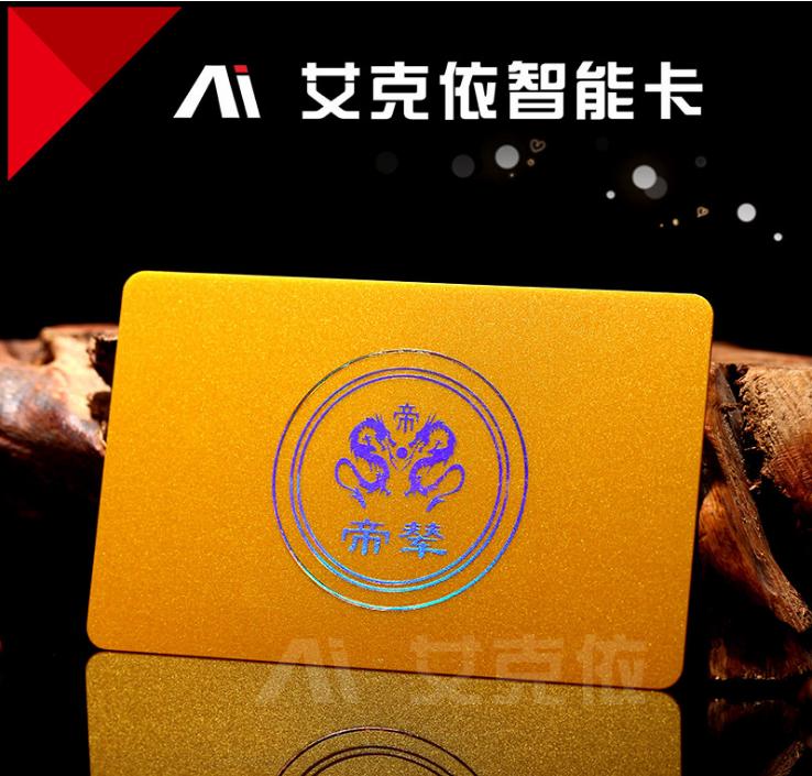 A礼品卡|白卡|IC卡|芯片卡图片/A礼品卡|白卡|IC卡|芯片卡样板图 (4)