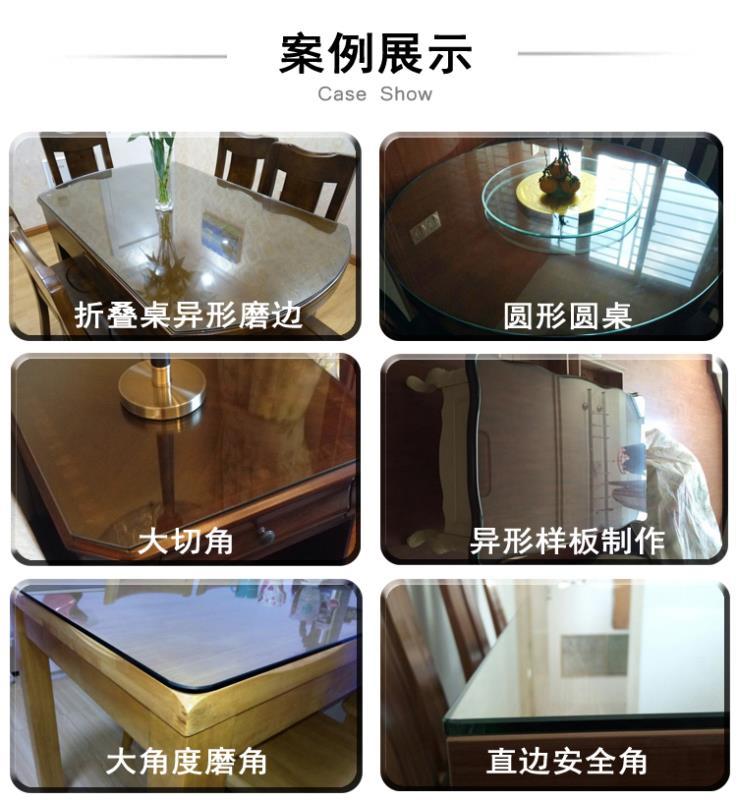 太原玻璃厂 桌面玻璃 方形玻璃
