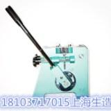 生造台式III加强型冷接机