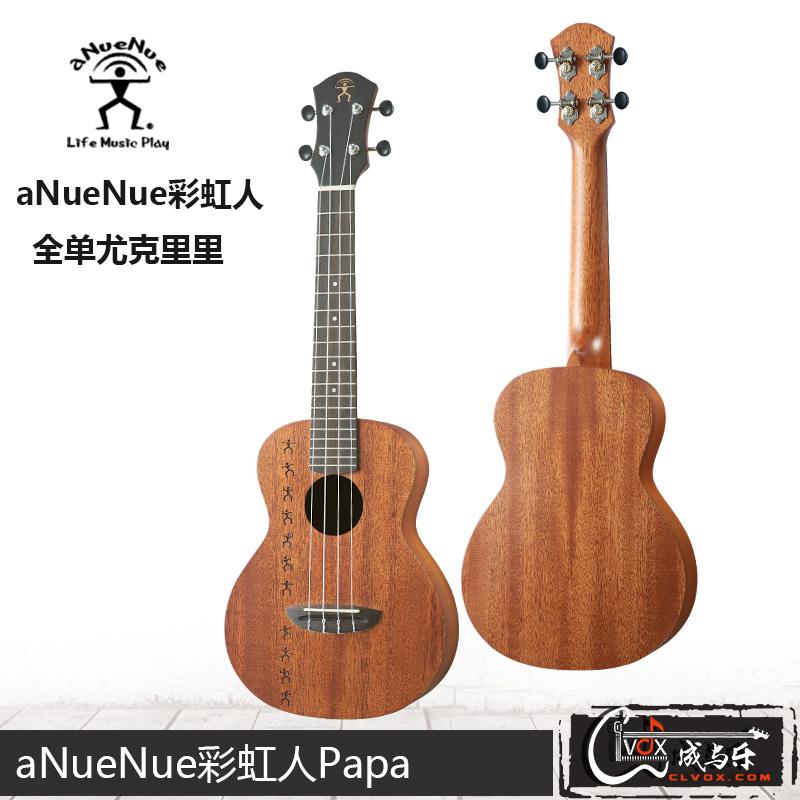 广州成乐时代琴行,TOM、彩虹人、贝壳、尤克里里Ukulele乐器经销商