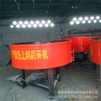 搅拌机、强制式平口搅拌机、JW1000平口砂浆搅拌、直销立式建筑水泥搅拌机