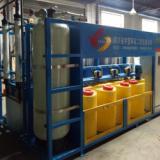纸箱厂印刷污水处理成套设备油墨污水处理设备水性油墨污水处理设备 印刷水性油墨污水处理设备