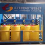 四川纸箱厂印刷油墨污水处理成套设备 油墨污水处理设备 四川油墨污水处理设备 四川油墨污水处理设备系统