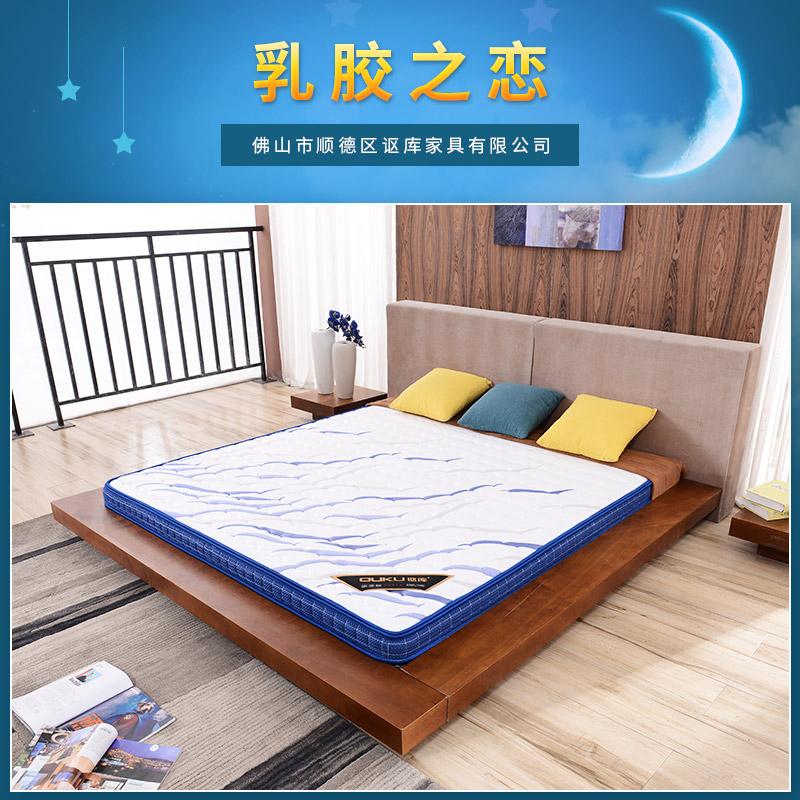 天然乳胶床垫 3E椰梦维 弹簧床垫 5分/8分/10分 定制 棕垫 儿童床垫 1.8m/1.5m/1.2m  乳胶之恋