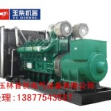 厂家供应发电机组新价格/玉柴系列发电机组厂家直销/