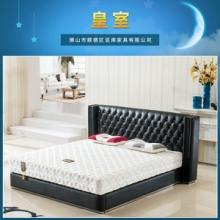 厂家批发 床垫席梦思弹簧软硬两用  环保椰棕床垫 酒店床垫 定制家用酒店宾馆公寓专用床垫皇室