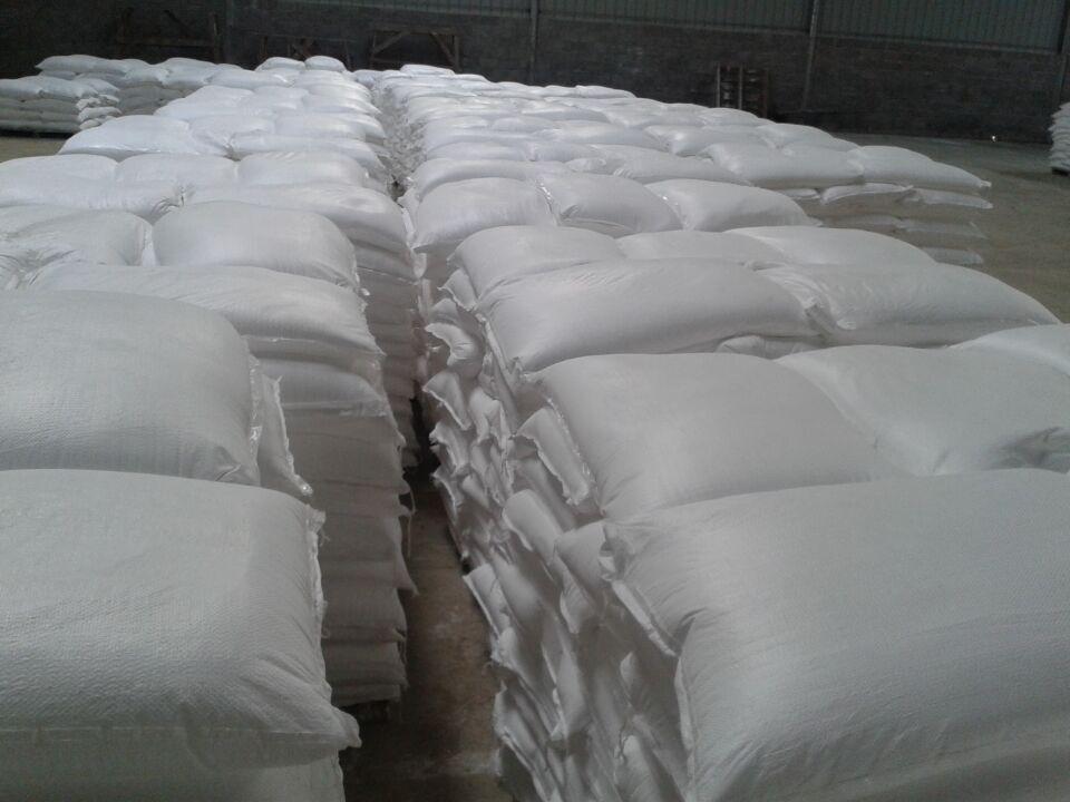 桂林远红外粉价格 纳米远红外粉厂家 远红外粉生产加工