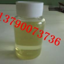 BIT杀菌剂|BIT防腐剂|BIT灭藻剂|BIT杀菌防腐灭藻剂