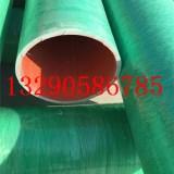 MFPT钢塑复合管厂家电缆导管价格