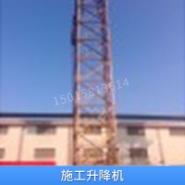 供应施工升降机图片